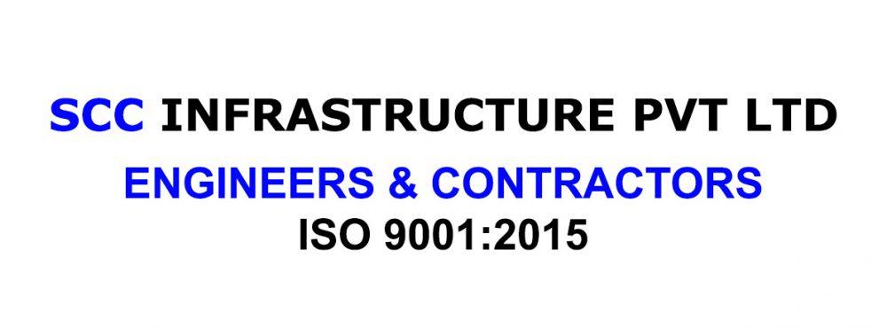 SCCinfrastructure